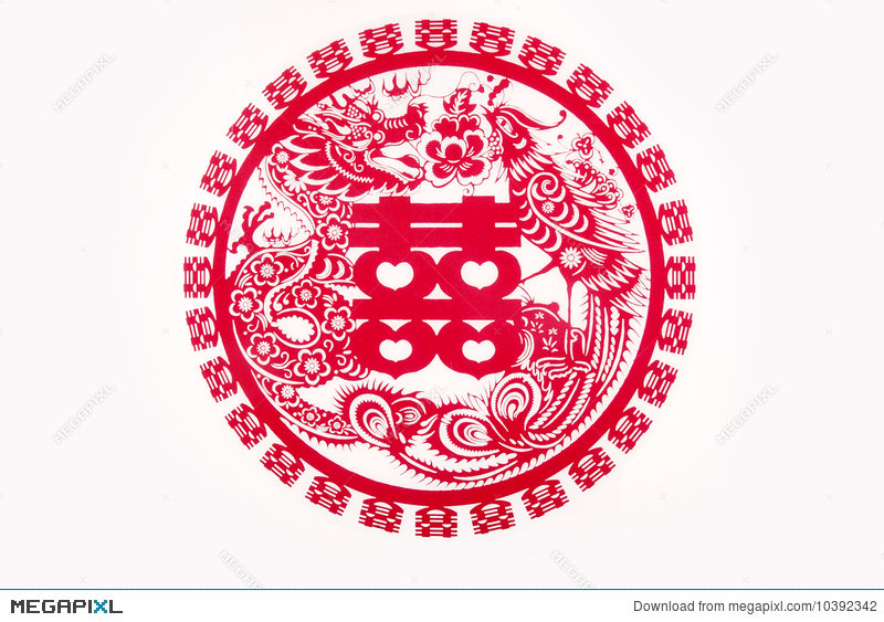 Chinese Double Happiness Illustration 10392342 Megapixl