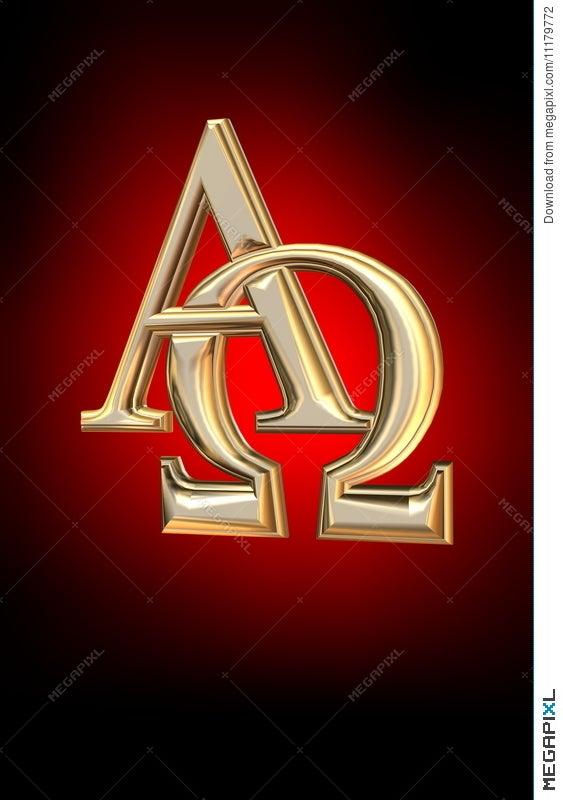 Alpha And Omega Symbol Illustration 11179772 Megapixl