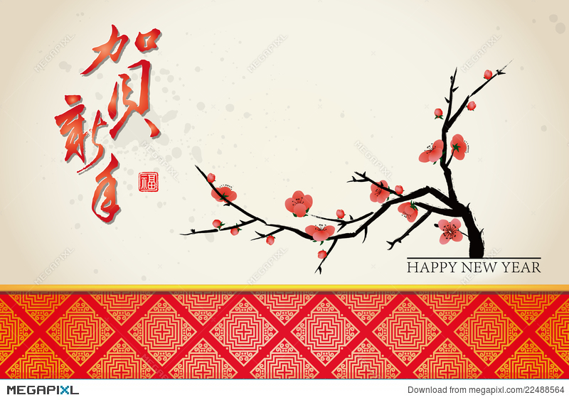 Chinese new year greeting card background illustration 22488564 chinese new year greeting card background m4hsunfo