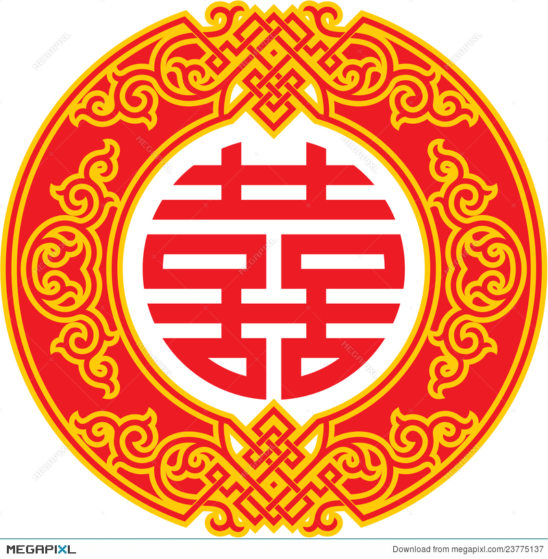 Double Happiness Symbol Chinese Ornament Illustration 23775137