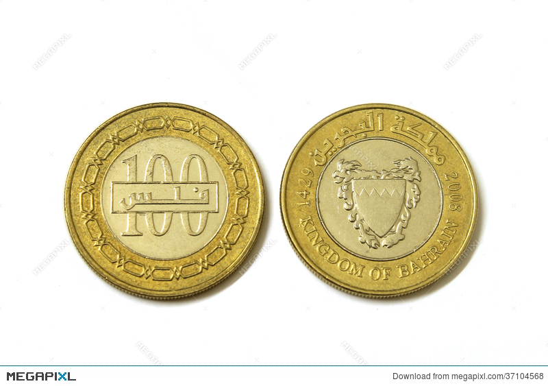 Bahrain Coins Currency Isolated