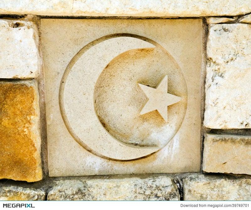 Crescent Moon Symbol Of Islam Stock Photo 39749701 Megapixl