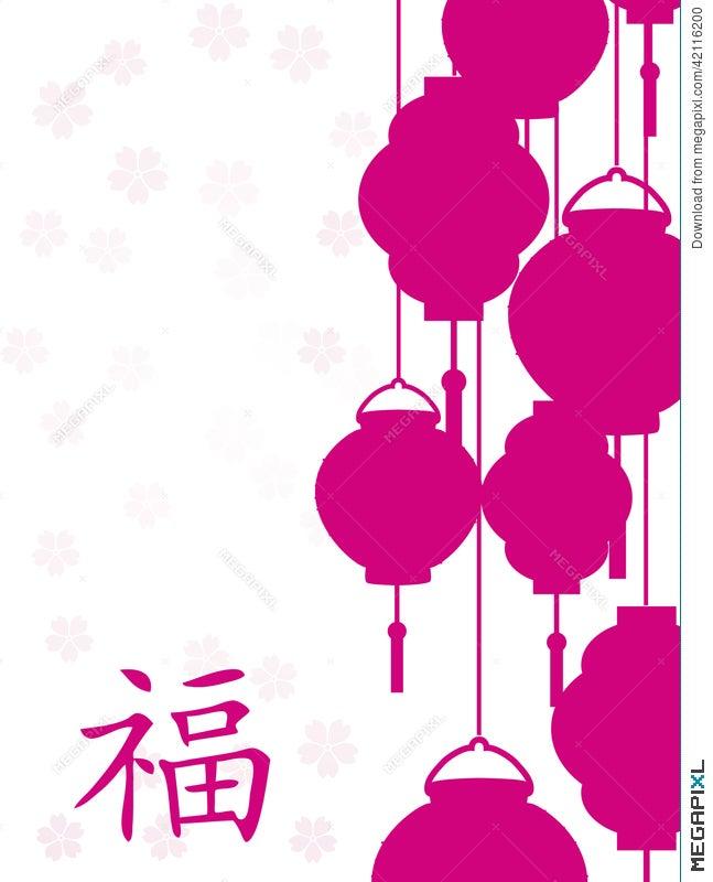 Pink Chinese Lantern Background