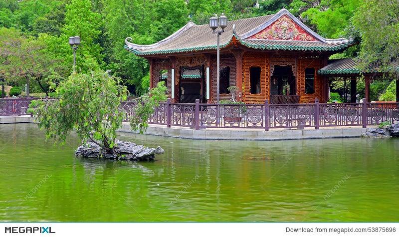 Pagoda In Chinese Zen Garden Stock Photo 53875696 - Megapixl