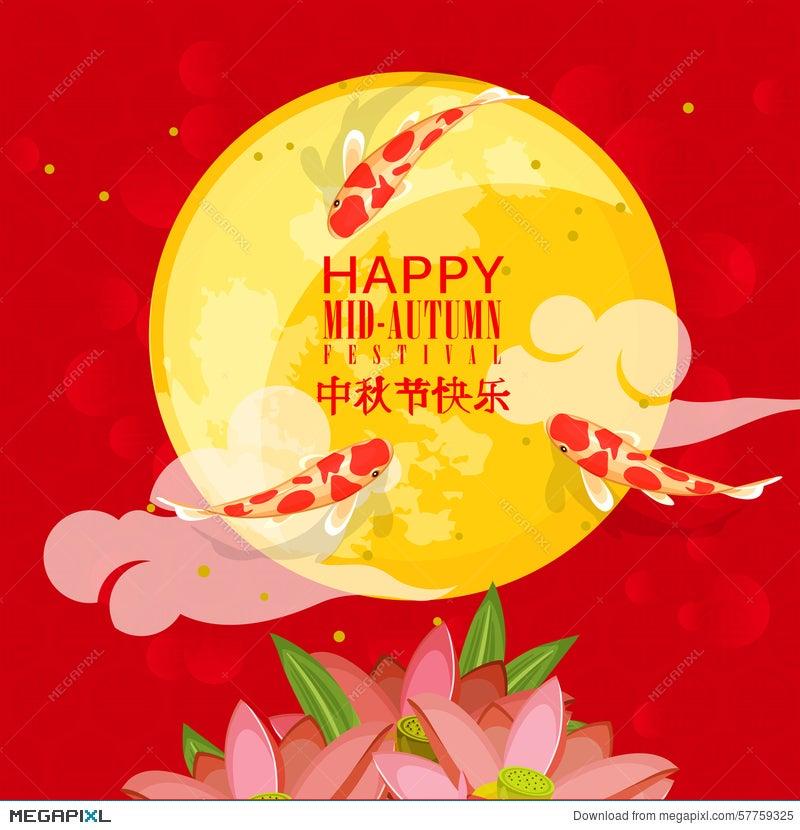 Mid autumn lantern festival vector background with chinese gold mid autumn lantern festival vector background with chinese gold carps on moon illustration 57759325 megapixl m4hsunfo