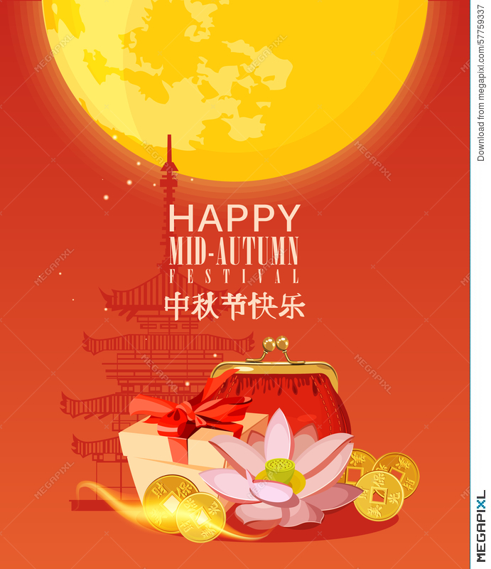 Mid Autumn Lantern Festival Vector Background With Chinese