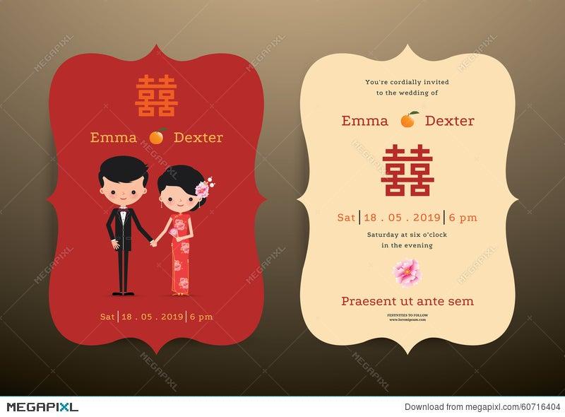 Wedding Invitation Card Chinese Cartoon Bride And Groom Illustration