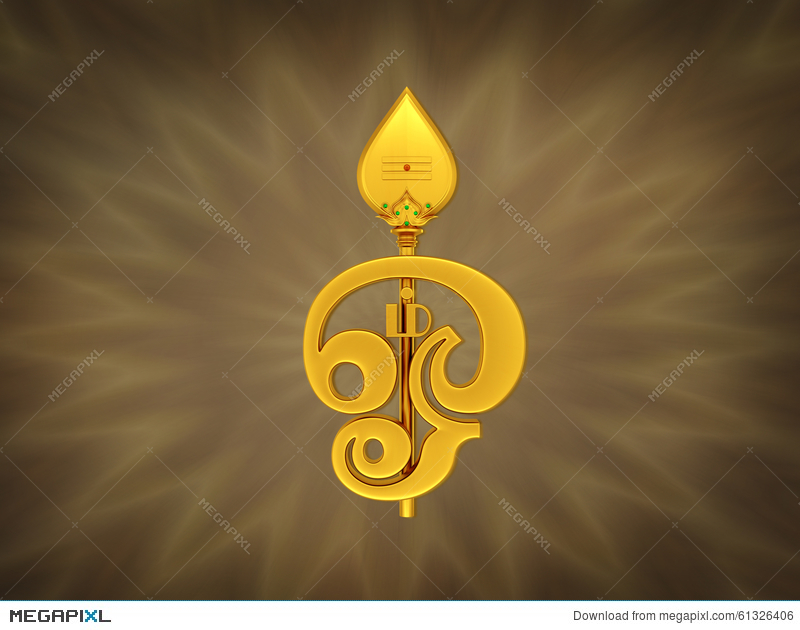 Tamil Om Symbol With Trident Illustration 61326406 Megapixl