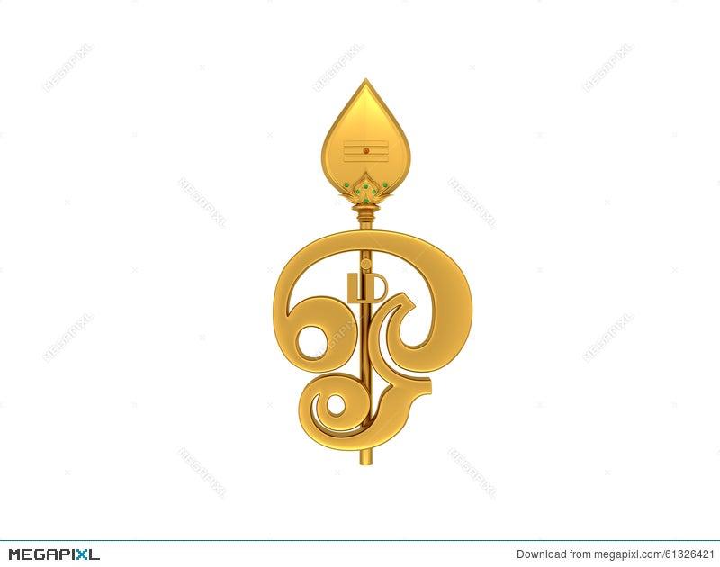 Tamil Om Symbol With Trident Illustration 61326421 Megapixl