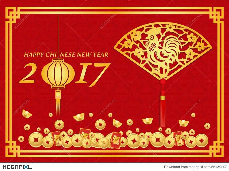 Happy Chinese New Year 2017 Card Is Lanterns Money Chicken In