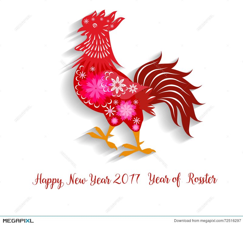 2017 happy new year greeting card celebration chinese new year of 2017 happy new year greeting card celebration chinese new year of the rooster lunar m4hsunfo