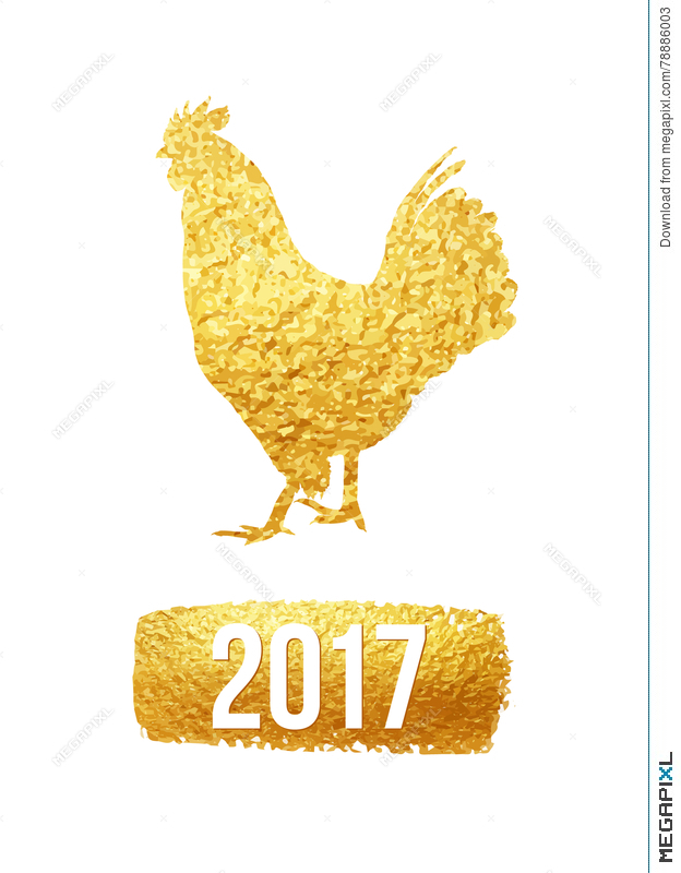 Happy 2017 Chinese New Year Card. Vector Poster Of A Golden Rooster ...